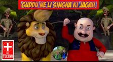Motu Patlu || Guddu Ne li Singha Ki Jagah  || Techno Plus Animation by Techno Plus