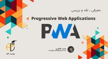 Arak LUG | Session 54: Introduction to PWA - Vahid Taheri by Arak LUG